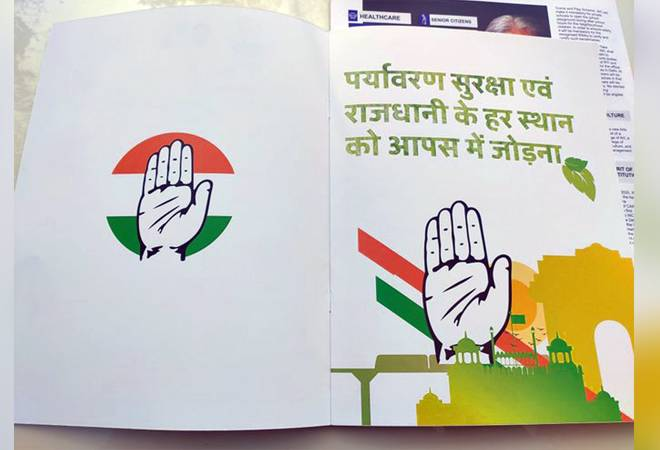 Delhi Elections: Cong releases manifesto; Nyay Yojana, pollution, education for girls on agenda