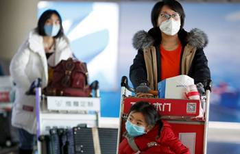 Coronavirus: Daily new cases come down to 45 in China