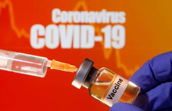 COVID-19 vaccine: China claims WHO gave support, understanding for emergency use programme
