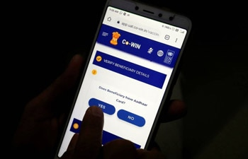 CoWin app to launch '4-digit security code' feature; check out details