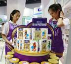 L'Oreal and Nestle biggest winners at Alibaba's Singles' Day shopping fest