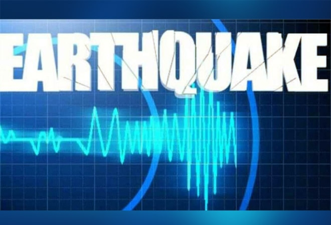 The earthquake was centered about 60 kilometers (37 miles) beneath the ocean bed
