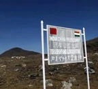 China pulls back at Galwan Valley a day after NSA Doval's phone call with Chinese foreign minister