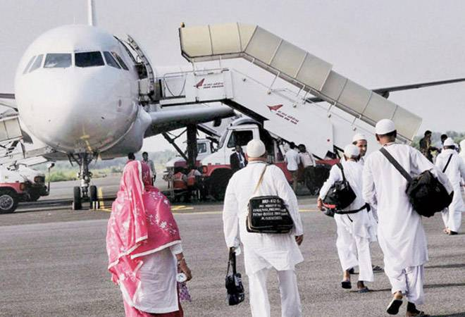 Haj subsidy reduced to Rs 405 crore in 2016