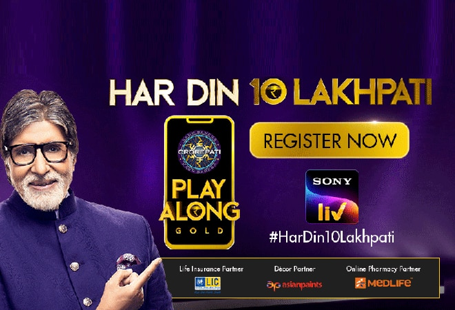 Kaun Banega Crorepati: How to participate in quiz contest from home