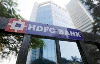 HDFC Bank shsre rises over 2% on strong Q2 earnings