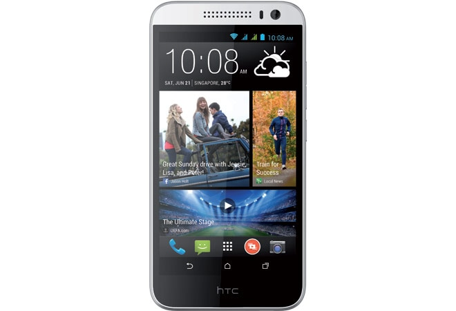 HTC Desire 616: Lacks Power