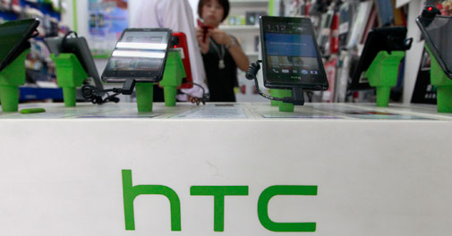 HTC unveils Desire 516, priced at Rs 14,200