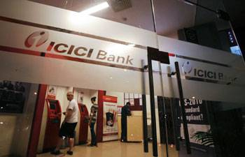 ICICI Bank share price gains over 2% after lender reports two-fold rise in Q3 net profit