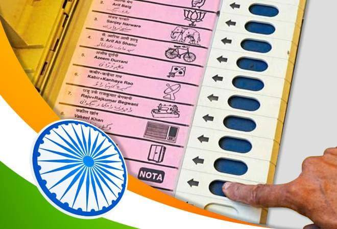Lok Sabha Election 2019 Phase 3 voting: How to vote without voter ID card