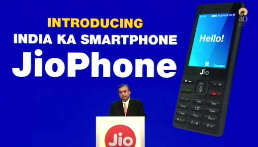Reliance JioPhone unlimited calling capped at 300 minutes; all you need to know