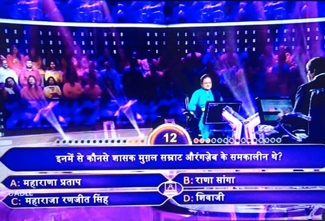 Fans demand ban of Kaun Banega Crorepati; Sony TV issues apology