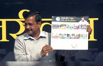 Kejriwal Guarantee Card launched: AAP promises 24x7 drinking water supply, free buses, women safety