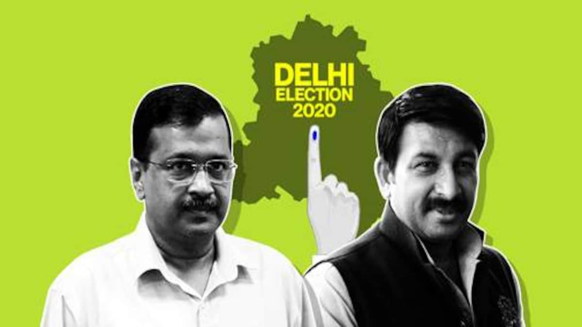 Delhi Election Result 2020 Counting Time How To Check When Will