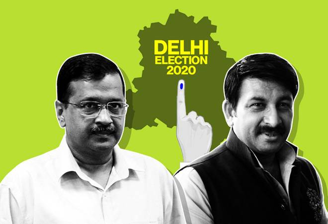Delhi Election Result 2020: Counting time; when will trends start coming in?