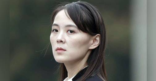 North Korean leader's sister Kim Yo Jong emerges as policymaker in conflict with South Korea