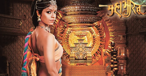 An epic opening for Mahabharat