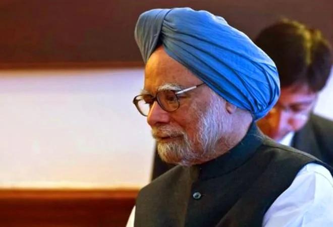 Dr Manmohan Singh Rushed To AIIMS