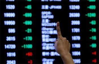 Sensex reclaims 32K, Nifty closes at 9,490 as banking stocks extend gains
