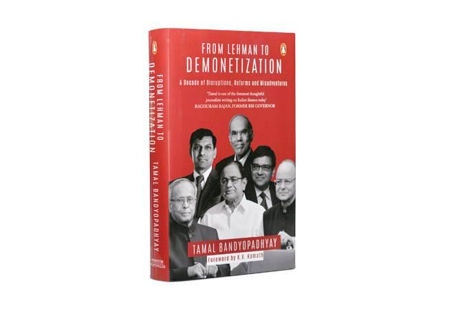 Monitor of the Monetary World