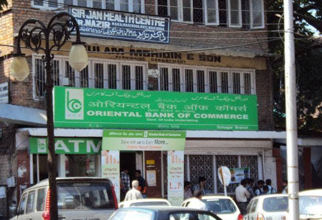 Oriental Bank of Commerce plans to raise Rs 3,000 crore through QIP