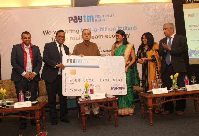 Paytm Payments Bank offers free IMPS, NEFT, RTGS transactions; aims half-a-billion users