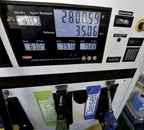 Petrol, diesel prices reach record-high in India; check out today's fuel rates