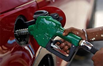 Petrol diesel prices at record high check out latest details