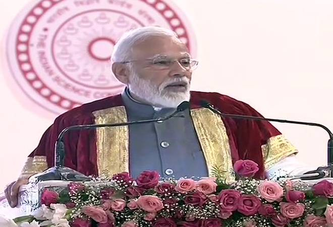 Indian Science Congress: More tech business incubators created in 5 years than last 50 years, says PM Modi
