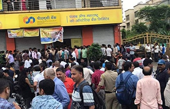 PMC Bank depositors to move Bombay HC for early refund, merger with running bank