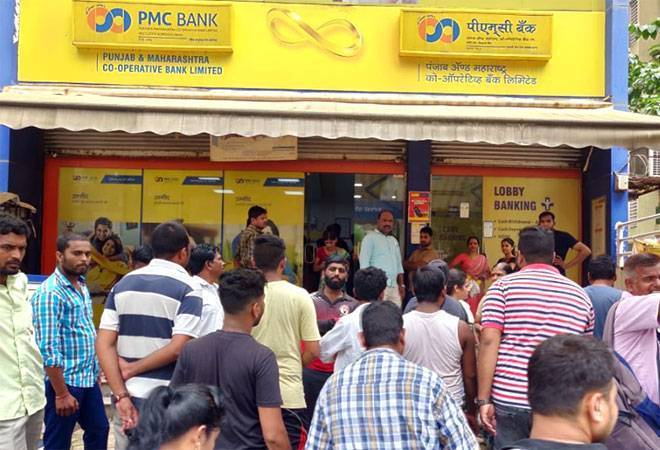 PMC Bank scam: Mumbai Police arrests former director, two others