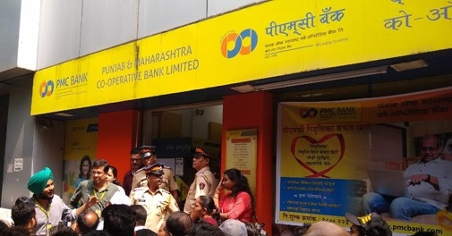 PMC Bank case: RBI Governor discusses auction of attached assets with ED, Mumbai police to help depositors