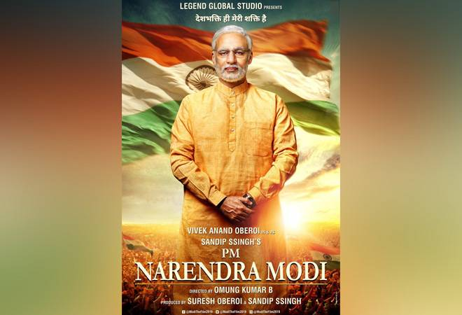 First look of PM Narendra Modi biopic unveiled; Vivek Oberoi to play lead role