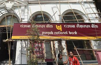 Big wilful defaulters owe Rs 15,175 crore to PNB in July