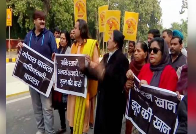 Gurdwara Nankana Sahib attack: Protest outside Pakistan Embassy over stone-pelting on shrine