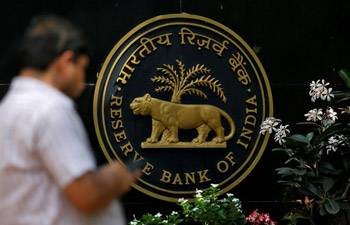 Appointment committee looks for candidates for role of RBI deputy governor