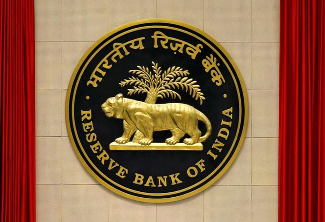 RBI retains GDP growth projection at 10.5% in FY2021-22