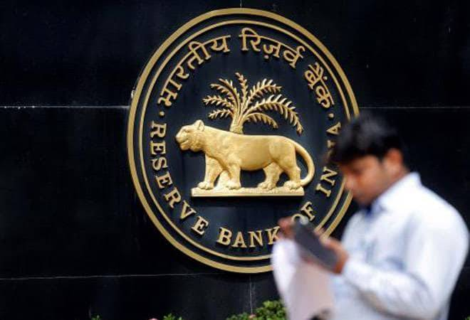 RBI changes operating hours of RTGS fund transfer; check new timings