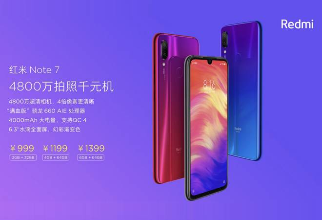 Xiaomi Redmi Note 7 with 48MP rear camera launched, check out check out price, specifications
