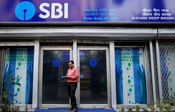 SBI share gains 3% as lender to raise Rs 10,000 crore via bond sale
