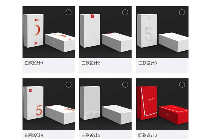 OnePlus wants you to choose a box for the OnePlus 5
