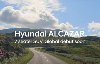 Upcoming 7-seater SUV Creta to be officially called Hyundai Alcazar in India: All you need to know