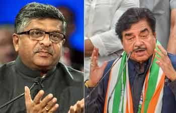 Patna Sahib Election Results 2019: Ravi Shankar Prasad wins against Congress' Shatrughan Sinha