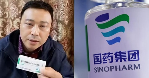 Chinese doctor claims Sinopharm vaccine is 'most unsafe'; retracts comments hours later