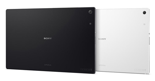 Sony Xperia Z2 tablet launched at Rs 49,990