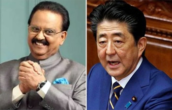 Padma Awards 2021: Shinzo Abe, S P Balasubramaniam conferred Padma Vibhushan; check complete list
