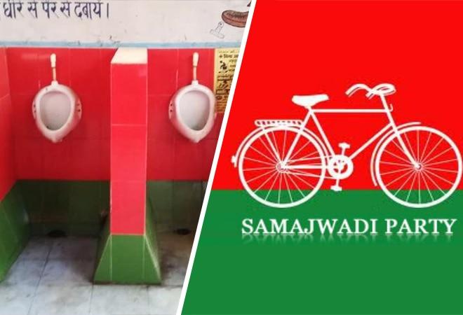 Toilet tile colour matching Samajwadi Party flag triggers storm; #ShameOnYouPiyushGoyal trends