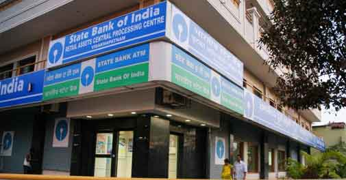 Govt plans to infuse Rs 11,200 cr in PSU banks in FY15