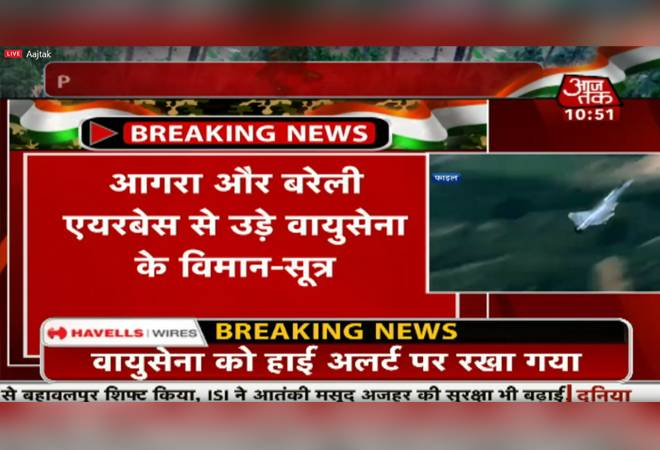 Indian Air Force attack on Pakistan news update: Watch live streaming on Aaj Tak channel