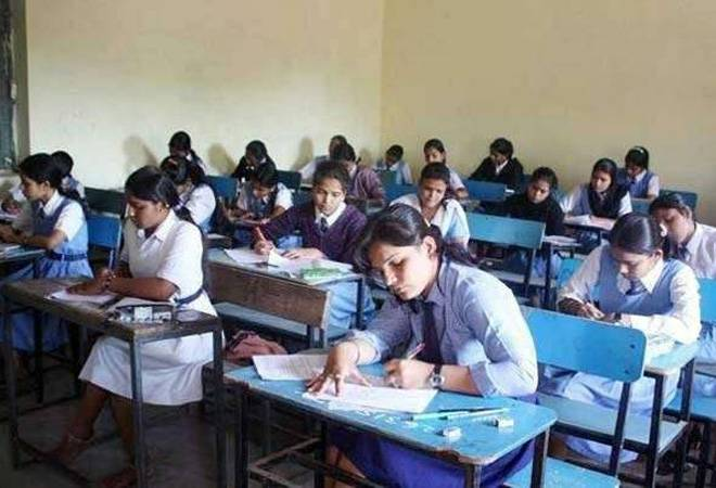Bihar Board 10th Result 2019: BSEB declares matric exam results; here's how to check